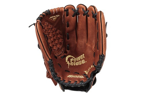 Inside of Mizuno GPP1150Y1 Youth Prospect Ball Glove